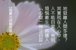 http://news.tzuchi.net/QuietThink.nsf/4FC712AFFFEEF5DB4825680000120D09/4880754C02364C97482580C200018A47/$FILE/5038.jpg