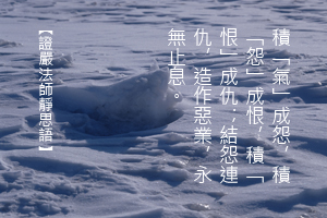 http://news.tzuchi.net/QuietThink.nsf/4FC712AFFFEEF5DB4825680000120D09/87BB449668E0690D482580B200012308/$FILE/4913.jpg