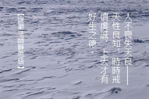 http://news.tzuchi.net/QuietThink.nsf/4FC712AFFFEEF5DB4825680000120D09/D54159836747F737482580B200012C4F/$FILE/4914.jpg
